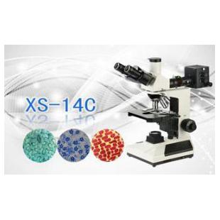 4透反生物显微镜XS-14C