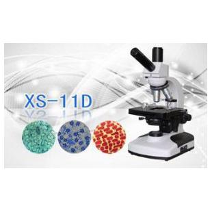 单目Y型生物显微镜XS-11D