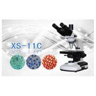 三目生物显微镜XS-11C