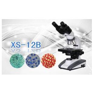 双目生物显微镜XS-12B