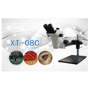 三目萬向支架體視顯微鏡XT-08C