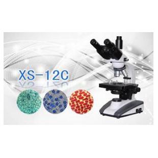 三目生物显微镜XS-12C