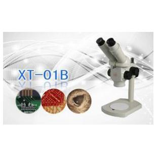 双目体视显微镜XT-01B