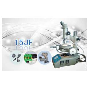 測量顯微鏡(數顯型)15JF