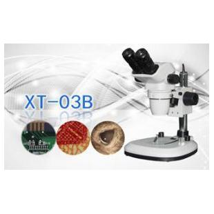 双目连续变倍体视显微镜XT-03B