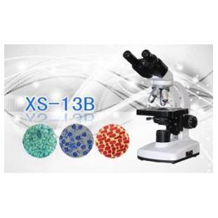 双目生物显微镜XS-13B