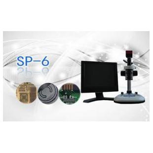 工业视频显微镜SP-6