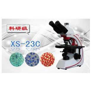 三目生物显微镜XS-23C