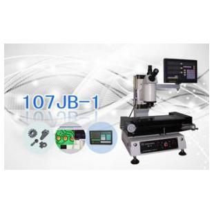 数字影像测量显微镜107JB-Ⅰ