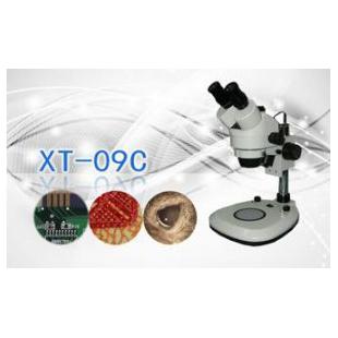 三目體視顯微鏡XT-09C