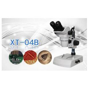 双目连续变倍体视显微镜XT-04B