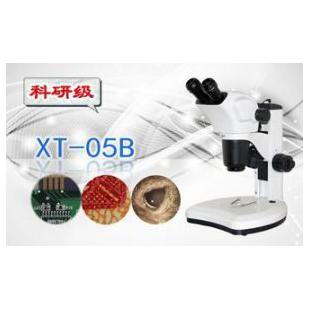 双目连续变倍体视显微镜XT-05B