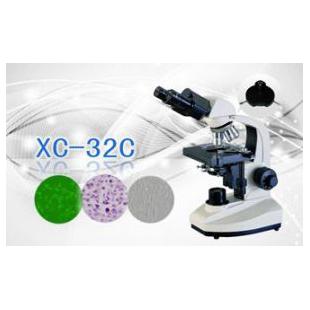 三目相衬显微镜XS-32C