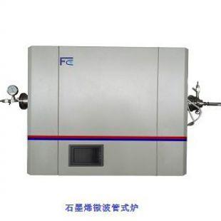微波管式氧化石墨烯还原炉石墨膨化炉