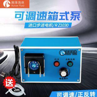 RZ1030蠕动泵