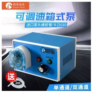 RZ1010蠕动泵