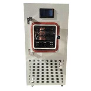 北京亚星仪科FD电加热真空冷冻干燥机