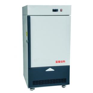 北京亚星仪科低温冰箱/冷藏柜CDW-65