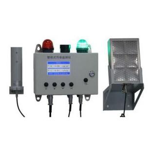 区域中子射线监测仪中辐院直销