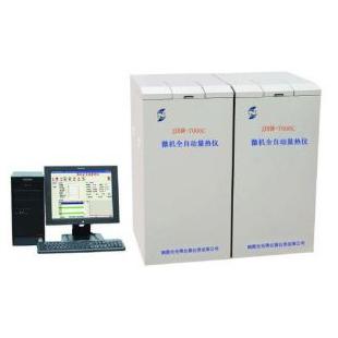 鹤壁先烽量热仪/大卡仪/ZDHW-7000C型/煤炭发热量测定仪
