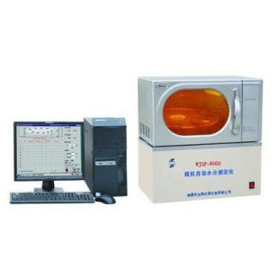 鶴壁先烽煤炭水分測定儀/WJSF-8000型/微機水分測定儀