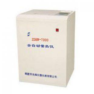 鹤壁先烽量热仪/大卡仪/ZDHW-7000A型/煤炭发热量测定仪