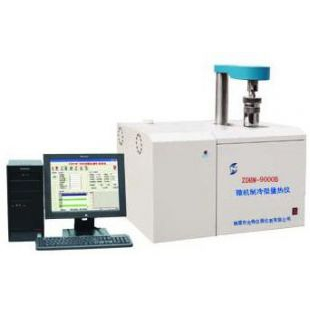 鹤壁先烽量热仪/大卡仪/ZDHW-9000B型/煤炭发热量测定仪