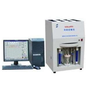 鹤壁先烽测硫仪/定硫仪/KZDL-8000型/微机全自动定硫仪/测硫仪