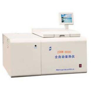 鹤壁先烽量热仪/大卡仪/ZDHW-8000A型/煤炭发热量测定仪