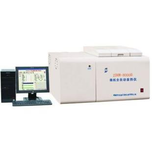 鹤壁先烽量热仪/大卡仪/ZDHW-8000B型/煤炭发热量测定仪