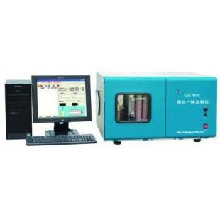 鹤壁先烽测硫仪/定硫仪/KZDL-6000型/微机定硫仪/电脑测硫仪