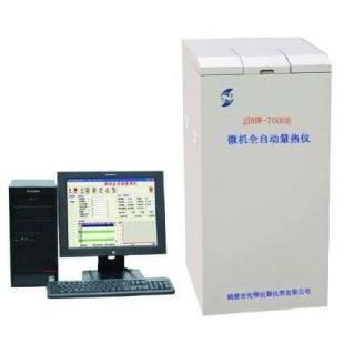 鹤壁先烽量热仪/大卡仪/ZDHW-7000B型/煤炭发热量测定仪