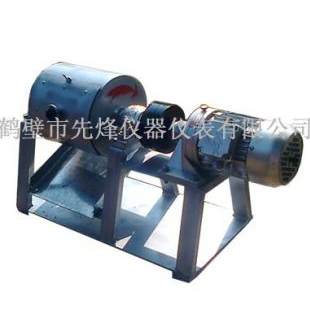 鹤壁先烽/煤的转鼓试验机/MTZG-8型