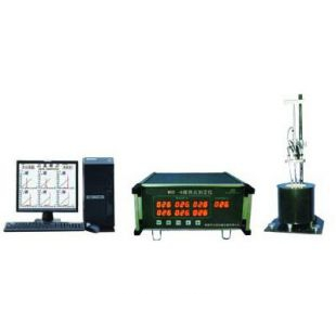 鹤壁先烽/微机煤燃点测定仪/WRD-6000型