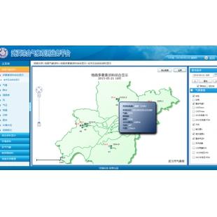 湖北河海厂家供应 气象台站综合观测软件