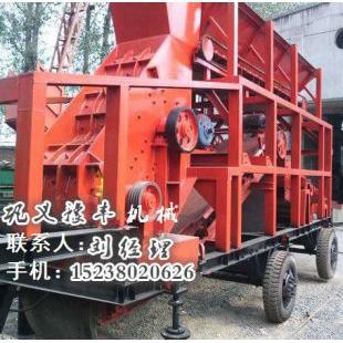 移动式粉煤机