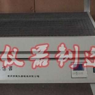 回旋振荡器厂家TS-311大容量摇床江苏高德