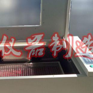空气培养摇床KYC-100B气浴培养振荡器