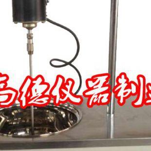 电动搅拌油浴锅EMS-30S数显恒温电动搅拌器
