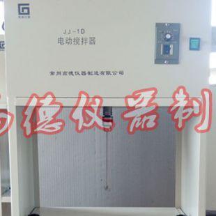 江苏搅拌器强力减速JJ-1D低速电动搅拌器