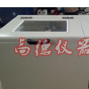 制冷振荡器DHZ-DB卧式恒温大容量摇床工厂