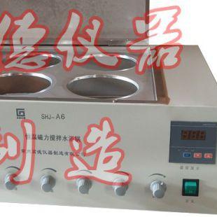 6孔磁力搅拌水浴锅SHJ-A6水浴恒温磁力搅拌器