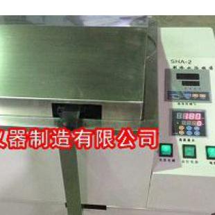 全温摇床水浴锅LSHZ-300制冷水浴恒温振荡器