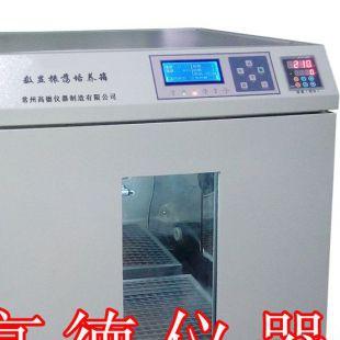 全温培养摇床SG-8020E气浴恒温振荡培养箱