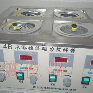 圈盖方形磁力水浴 四仓恒温水浴磁力搅拌器