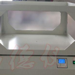 双层大容量摇床 水平振荡培养器