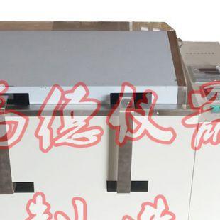 低温振荡培养水箱 温控制冷水浴振荡器