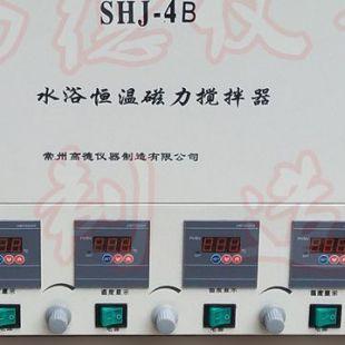 磁力搅拌水浴锅SHJ-4B加高水浴磁力搅拌器