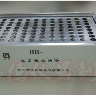70孔消煮架恒溫油浴鍋HH-Y6