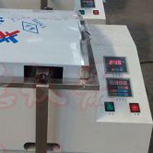 全温振荡器TS-200B气浴恒温摇床 摇瓶机